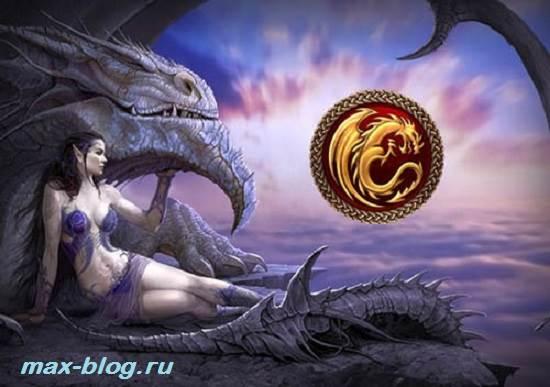 Игра-Драконы-вечности-Обзор-и-прохождение-игры-Драконы-вечности-2