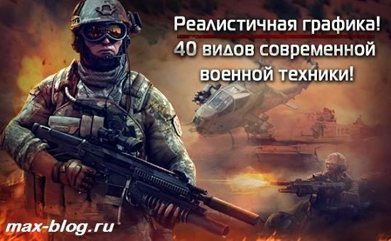 Игра-Конфликт-Искусство-войны-Обзор-и-прохождение-игры-Конфликт-Искусство-войны-2