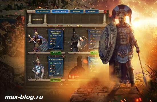 Игра-Спарта-Обзор-и-прохождение-игры-Спарта-2
