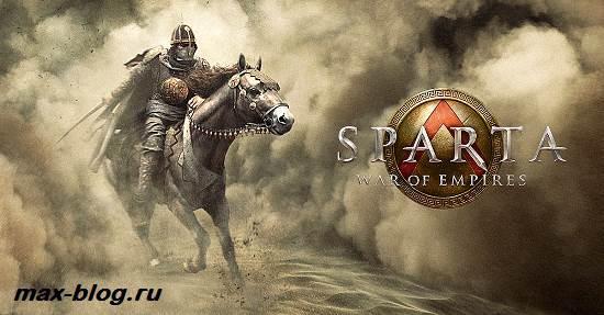 Игра-Спарта-Обзор-и-прохождение-игры-Спарта-5