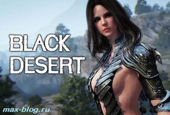Игра-Black-Desert-Обзор-и-прохождение-игры-Black-Desert-2