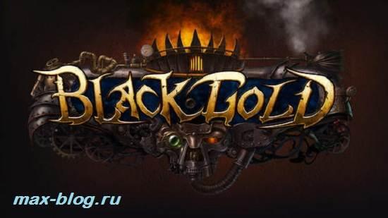 Игра-Black-Gold-Обзор-и-прохождение-игры-Black-Gold-online-5
