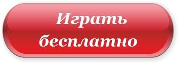 Игра-Armored-Warfare-Обзор-и-прохождение-игры-Armored-Warfare-0
