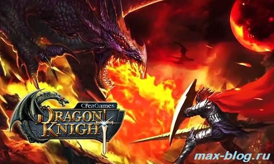 Игра-Dragon-Knight-Обзор-и-прохождение-игры-Dragon-Knight-1
