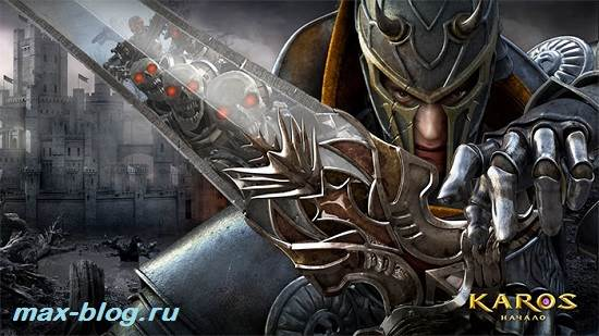 Игра-Karos-online-Обзор-и-прохождение-игры-Karos-online-2