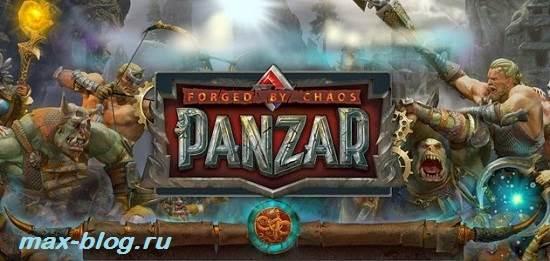 Игра-Panzar-Обзор-и-прохождение-игры-Panzar-2