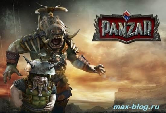 Игра-Panzar-Обзор-и-прохождение-игры-Panzar-3