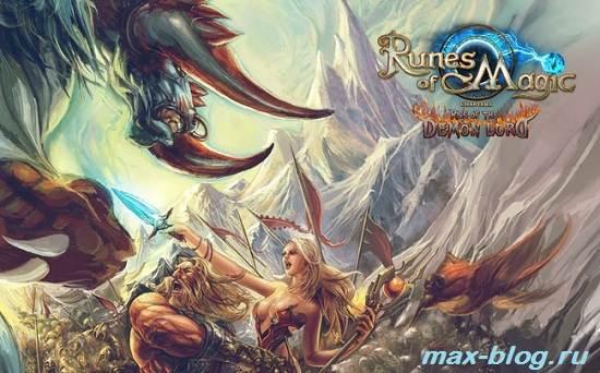 Игра-Runes-of-Magic-Обзор-и-прохождение-игры-Runes-of-Magic-2
