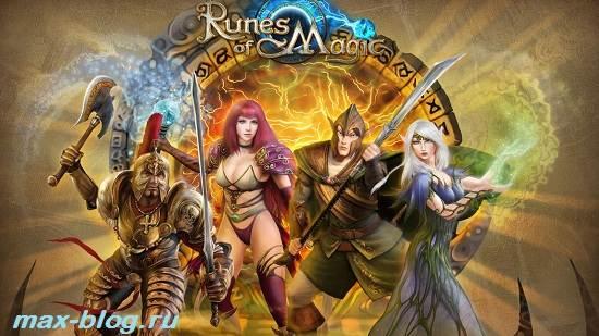 Игра-Runes-of-Magic-Обзор-и-прохождение-игры-Runes-of-Magic-4