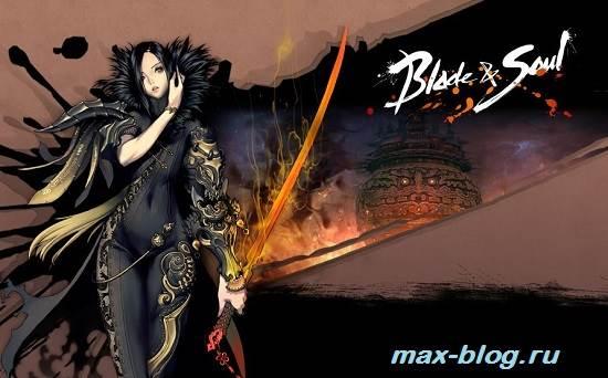 Игра-Blade-and-Soul-Обзор-и-прохождение-игры-Blade-and-Soul-1
