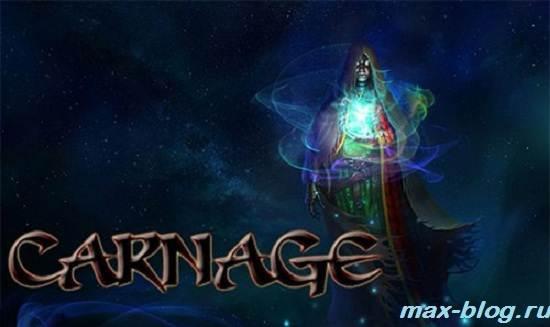 Игра-Carnage-Обзор-и-прохождение-игры-Carnage-1
