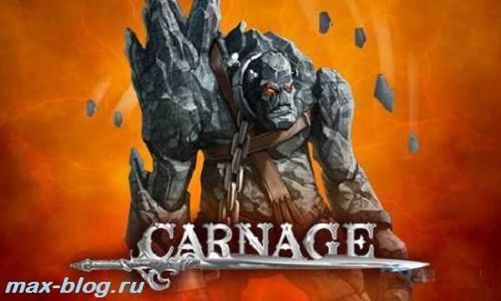 Игра-Carnage-Обзор-и-прохождение-игры-Carnage-3