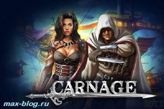 Игра-Carnage-Обзор-и-прохождение-игры-Carnage-4