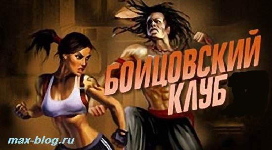 Игра-Combats-Обзор-и-прохождение-игры-Combats-3