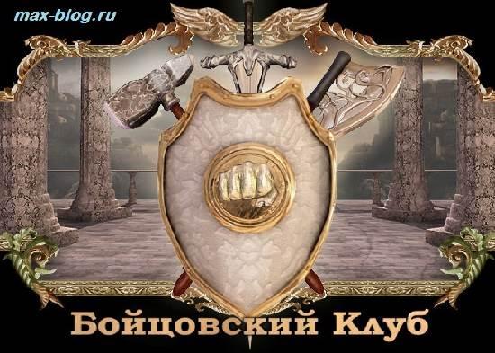 Игра-Combats-Обзор-и-прохождение-игры-Combats-4