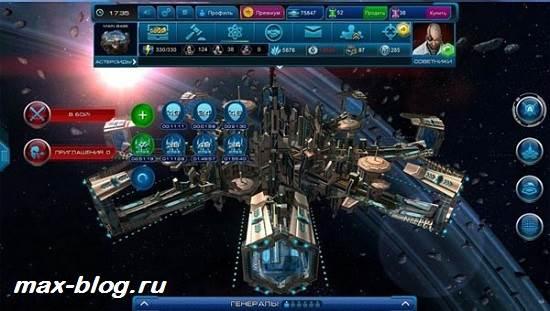 Игра-Star-Ghosts-обзор-и-прохождение-игры-StarGhosts-3