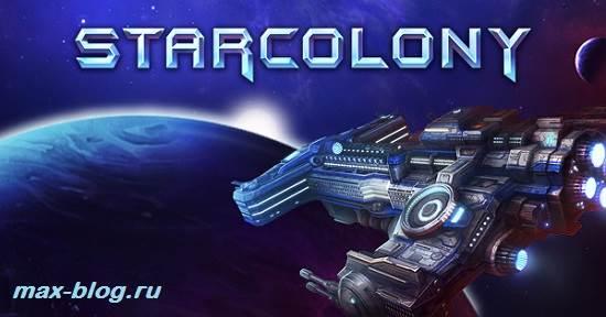 Игра-Starcolony-Обзор-и-прохождение-игры-Starcolony-2