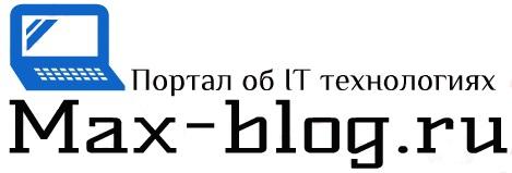 Max-blog.ru