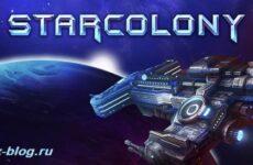 Игра Starcolony. Обзор и прохождение игры Starcolony