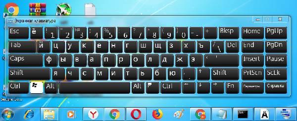 Как-открыть-экранную-клавиатуру-5